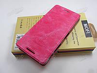 Кожаный чехол книжка MOFI Sony Xperia X (розовый), фото 1