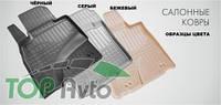 Unidec Резиновые коврики Chrysler Voyager 2000-2007 (7 мест)\ Dodge Caravan БЕЖЕВЫЕ