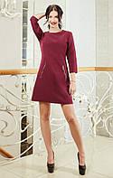 Модное платье с завышеной талией