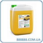 Активная пена «Active Foam Ultra» 20 кг 710220 Grass