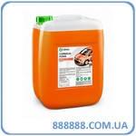 Шампунь для ручной мойки «Carwash Foam» 5 кг 710105 Grass