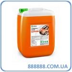 Шампунь для ручной мойки «Carwash Foam» 5 кг 710105 Grass - ИнструментаЛЛика в Николаеве