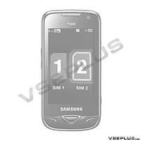 Корпус Samsung B7722 Duos, черный, high copy