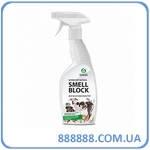 """Средство против запаха """"Smell Block"""" 600 мл 802004 Grass"""