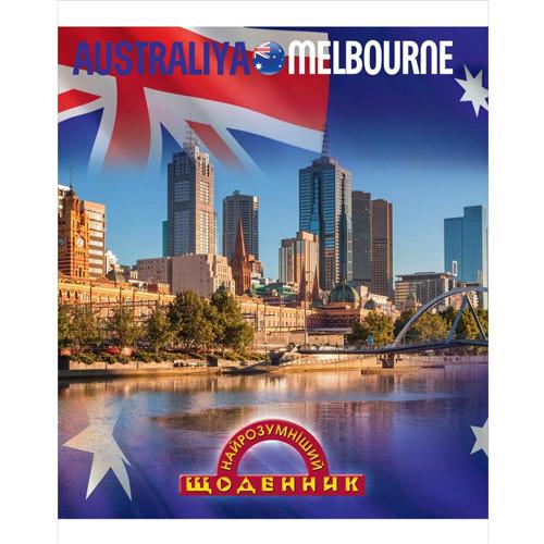 Дневник ученический Самый умный Австралия104551