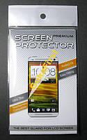 Глянцевая защитная пленка Xiaomi Redmi 2 (2 шт. в комплекте)