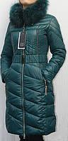 Пуховик пальто женский SHENOWA с мехом - енот