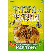"""Картон А4 10л. цветной """"Флора и Фауна"""" ЛунаПак"""