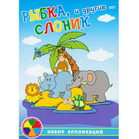 """Картон А5 16 арк. кольоровий """"Рибка, слоня та інші"""""""