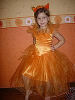 Карнавальный костюм лисы, лисички прокат