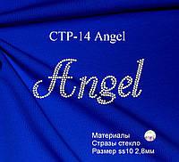 Аппликация из страз СТР-14 Angel