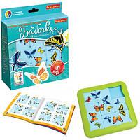 Гра настільна Метелики
