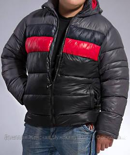 Купить зимнюю куртку недорго