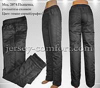 Утепленные женские брюки. Плащевка на силиконе., фото 1