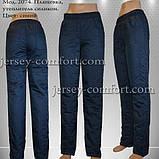 Утепленные женские брюки. Плащевка на силиконе., фото 2