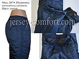 Утепленные женские брюки. Плащевка на силиконе., фото 3