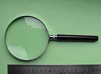 Лупа 3х-кратная 100 мм с ручкой