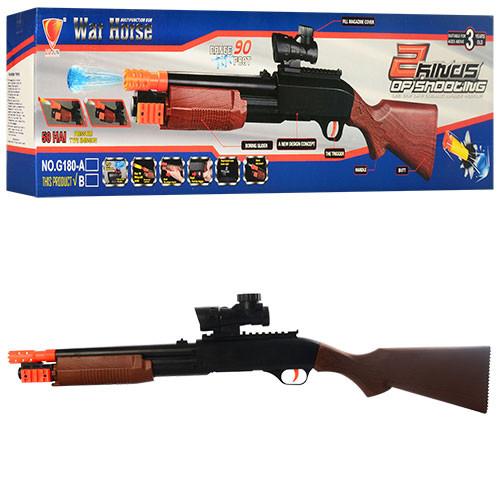 Ружье G180-B  74см,пули-присоски 3шт, водяные пули, прицел, в кор-ке, 74,5-16,5-5,5см