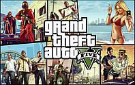 Grand Theft Auto V (GTA 5), ESD - электронная лицензия