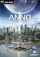 Anno 2205, ESD - электронная лицензия