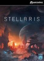 Stellaris, ESD - электронная лицензия