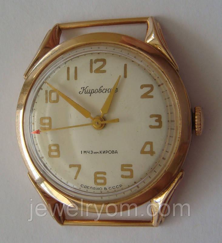 Купить циферблаты для кировских часов swatch часы ремешок купить