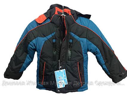 Куртка на мальчика зима