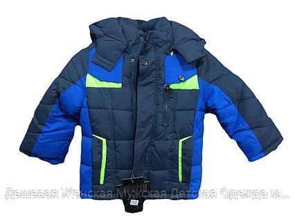 Зимняя яркая куртка на мальчика