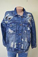 Куртка джинсовая женская GLO STORY  J15198