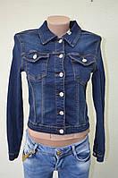Куртка джинсовая женская AROX 359-03