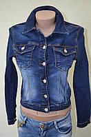 Куртка джинсовая женская AROX 359-04