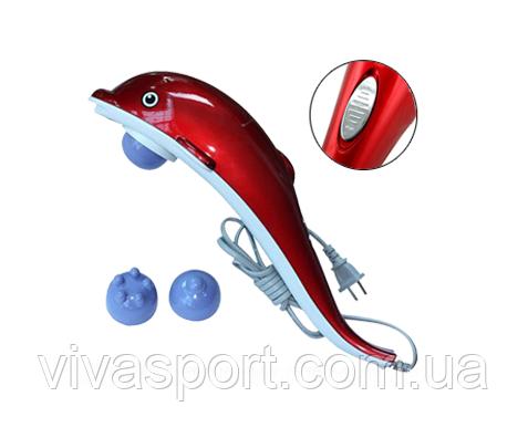 Ручной массажер для тела Dolphin Дельфин Киев Синий