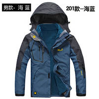 Куртка мужская Bao Jeesport Jack Wolfskin