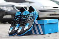 Сороконожки Adidas Messi (черно голубые)
