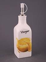 "Бутылка для масла/уксуса 0,2 л. ""Лимон"" фарфоровая"