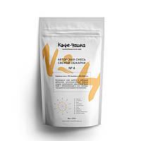 """Кофе """"Кофе-Чашка"""" авторская смесь №4 в зернах свежей обжарки, 250 г."""