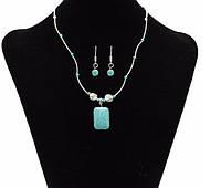 Набор Античность квадрат/ серьги и ожерелье/ бижутерия/ цвет серебро, бирюза