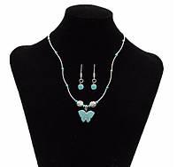 Набор Античность бабочка/ серьги и ожерелье/ бижутерия/ цвет серебро, бирюза