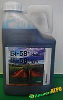 Инсектицид Би 58 новый, 5 л, Basf (Басф)