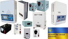 Стабілізатори напруги,акумулятори,генератори. Пристрої безперебійного живлення