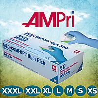 Перчатки нитриловые без пудры голубые (50 шт.) MED-COMFORT High Risk, AMPri