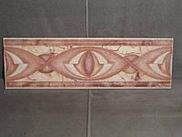 """Плитка керамика BUZ-501 10х33, """"Фриз"""", цвет темно-розовый с коричневым оттенком. Турция"""