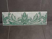 """Плитка керамика  BUZ-506 10х33, """"Фриз"""", цвет салатовый фон с темно-зеленым рисунком,Турция"""