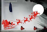Наклейка для окна Дед Мороз в санях