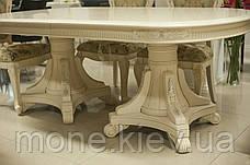 Обеденный стол Марсель №21, фото 2