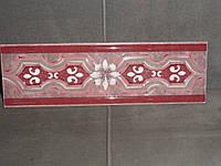 """Плитка облицовочная СAM 549 10х33,цвет бордо с белым, """"Фриз"""", Турция"""