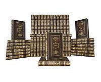 БИБЛИОТЕКА ВЕЛИКИЕ (ПРАВИТЕЛИ, ПОЛКОВОДЦЫ, ПУТЕШЕСТВИЯ, ЛИЧНОСТИ) (GABINETTO) В 98-МИ ТОМАХ