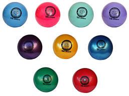 Мячи для художественной гимнастики. Диаметр 15 см. (лаковый) Т-11