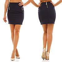 Женская стильная юбка MINI с молниями 136 / темно-синяя