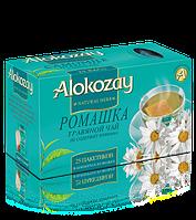 Чай с ромашкой Alokozay пакетированный 25 х 2г